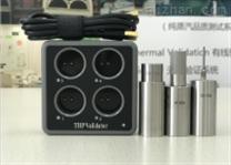 温度验证系统—数据适配器,通讯接口模块