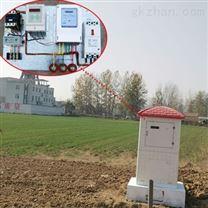 山东玻璃钢井房 配电箱 机井灌溉射频控制器