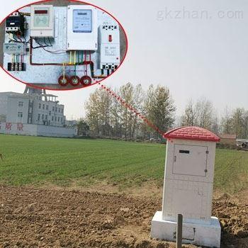 农田刷卡灌溉用玻璃钢农场自动化灌溉控制柜