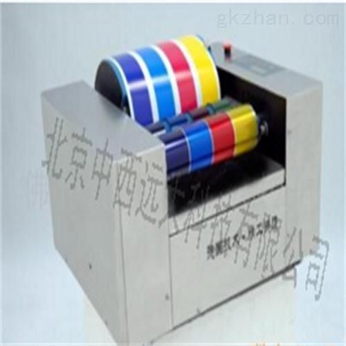 油墨打样机(中西器材) 现货