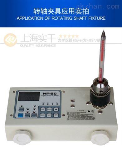 螺丝刀电批扭力测试仪价格/风批扭矩仪厂家