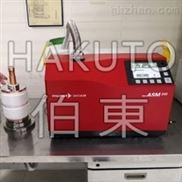 中压开关柜检漏用氦质谱检漏仪