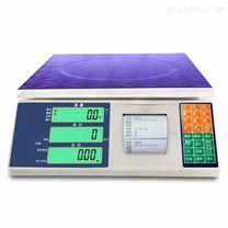 制药厂6kg不干胶打印桌秤 内置打印机桌称