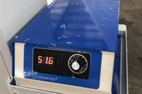 1600mm熔喷布静电驻极机
