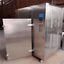 W空气能热泵烘干机