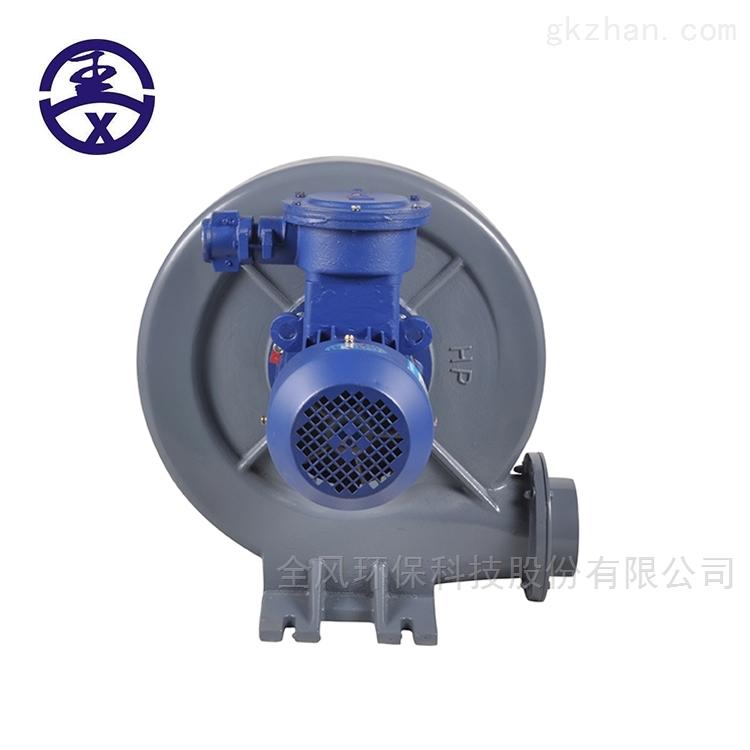 FX-1/4A防爆风机 隔热防爆鼓风机