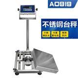 AO919-A1S304耐腐蚀全不锈钢电子台秤