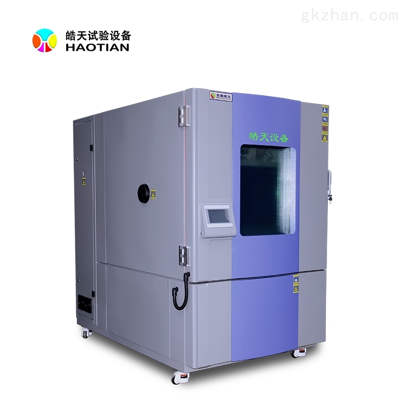 高低温试验箱容量3000L温度-40~150度增强版