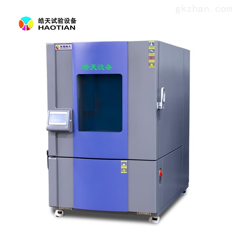 TH系列智能高低湿热试验箱标准机