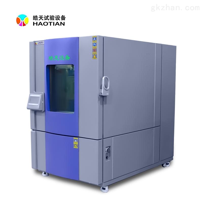 TH系列高低温交变湿热试验箱定制