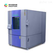 大型高低温交变湿热试验箱品质管控设备定制