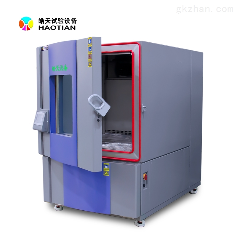 TH系列智能卧式高低湿热试验箱