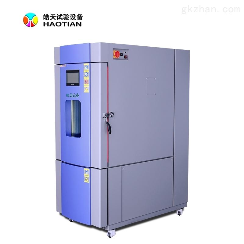 立式恒温恒湿试验机150L直销价格