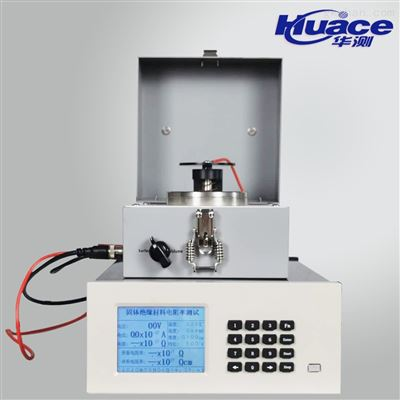 HEST—300直读绝缘材料表面体积电阻率试验仪