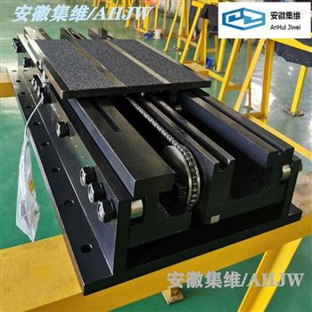 AHJW系列堆垛机伸缩叉仓储货运设备