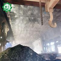 料场喷雾抑尘系统