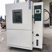 快速温度变化试验箱GT-T-S-80