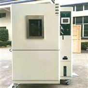 15℃/min快速温度变化试验箱