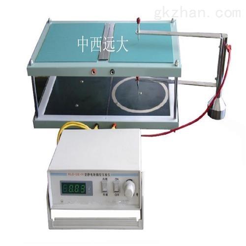 静电场描绘实验仪(导电模板) 现货