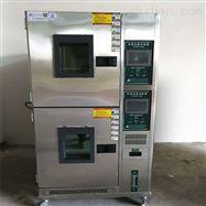 GT-TH-S-80Z双层高低温耐湿热试验箱厂家直销