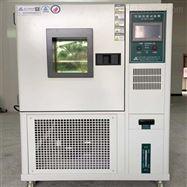 深圳高低温湿热试验箱