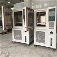 循环气候箱老化机