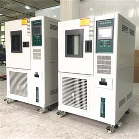传感器高低温交变试验箱厂商