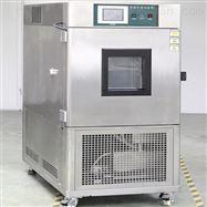 不锈钢高低温试验箱80L
