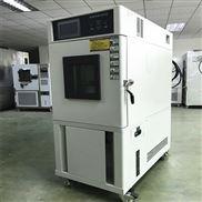武汉恒温恒湿机高低温交变试验箱厂家