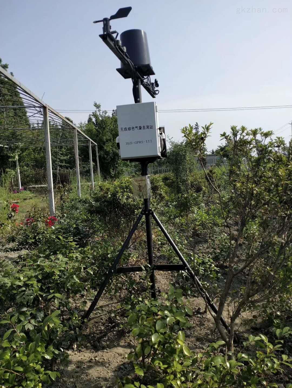土壤硬度计价格_农业环境在线监测仪-智能制造网