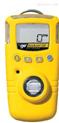 便携式二氧化硫气体报警检测仪