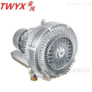 18321191675RB-94S-1 漩涡风机 生物肥曝气风机
