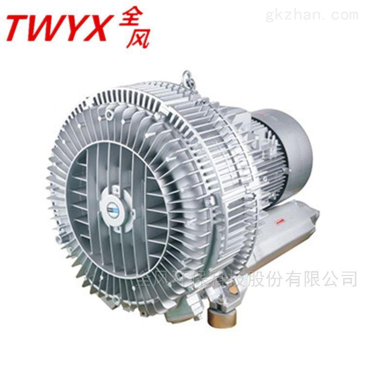环形高压鼓风机 旋涡式高压风机厂家