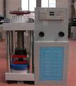 电液数显混凝土压力试验机