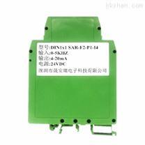 200-1000hz/0-5khz转0-10V频率信号转换器