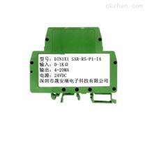 0-1KΩ转0-5V位移测量信号隔离器、转换器
