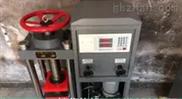 100T混凝土压力试验机