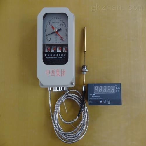 中西变压器绕组温控器 现货