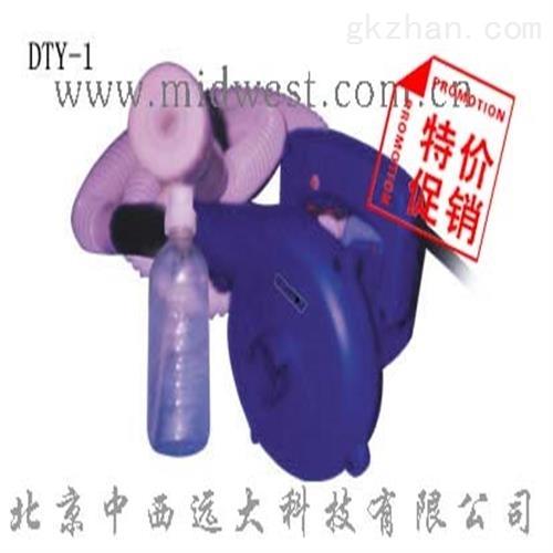 中西气溶胶喷雾器(便携式) 现货