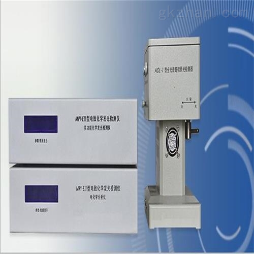 全光谱电致化学发光检测仪 现货