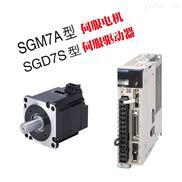 YASKAWA安川3KW伺服电机+伺服驱动器