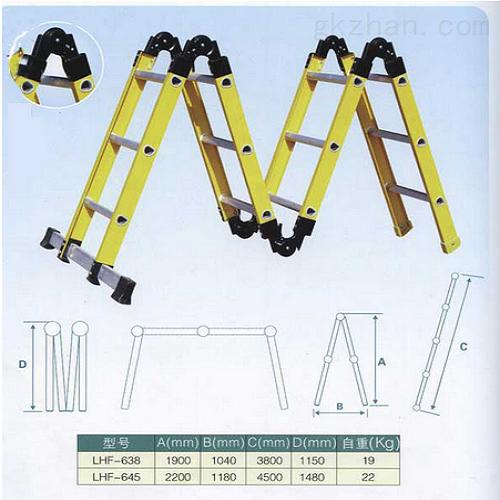绝缘多功能折叠梯