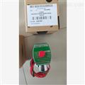 8223G010 220/50 电磁阀了解一下ASCO小红帽两位五通阀性能