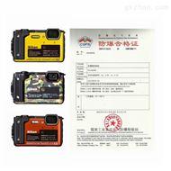 化工防爆数码相机Excam1601