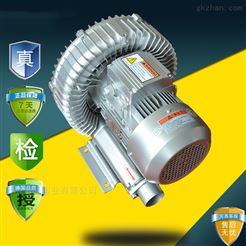 12.5KW-全风工业高压鼓风机