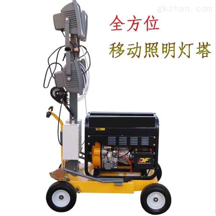 柴油发电机照明灯车LED工作灯应急施工用