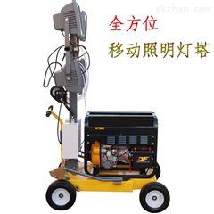 4*200W柴油发电机照明灯车LED工作灯应急施工用