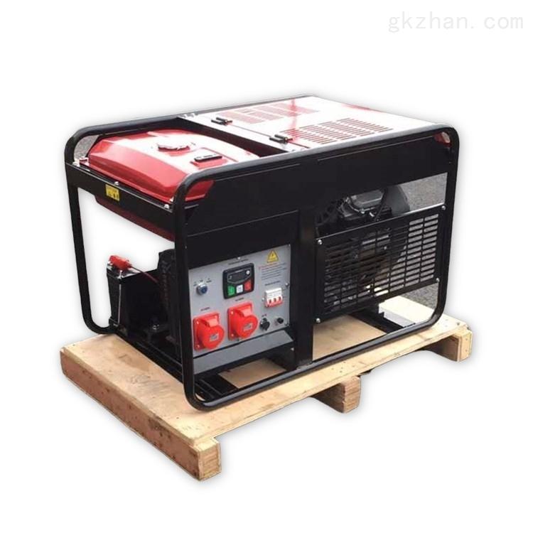 風冷汽油發電機15KW電啟動雙缸