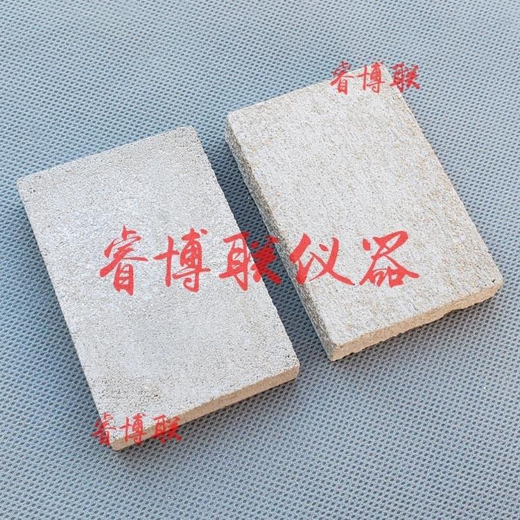 75*50*12mm水泥砂浆基材