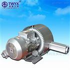 铝合金漩涡气泵沼气池曝气用防爆环形鼓风机
